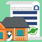 Read more about the article ما الفرق بين التمويل العقاري والرهن العقاري؟