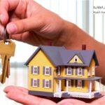 Read more about the article شركة تمويل عقاري| تعرف على أهم طرق الحصول على التمويل العقاري